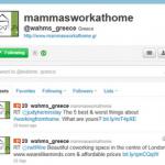 Οι mammasworkathome στο twitter